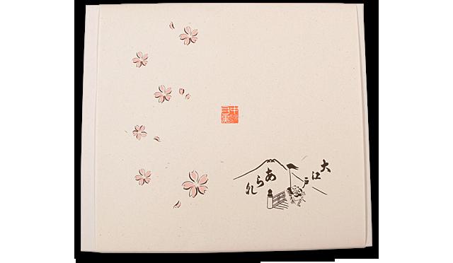 box-6