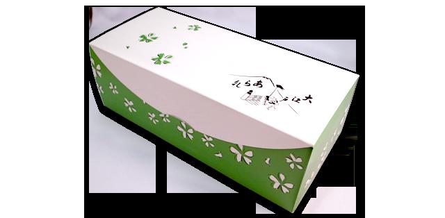 box-g3