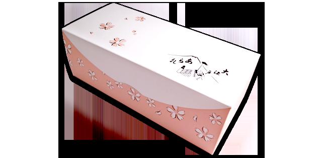 box-p3